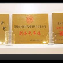 刘伟斌老师讲解微信运营的趋势?
