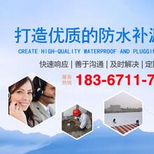杭州專業外墻防水電話圖片