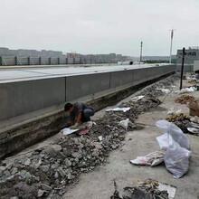 江干区水池防水补漏专业公司图片