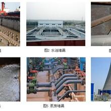 西湖陽臺防水電話圖片