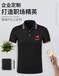 上海印衣服球衣印号码logo印刷一件起做
