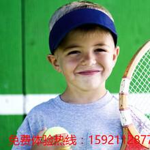 上海青少年儿童网球培训课程,专业网球教练授课