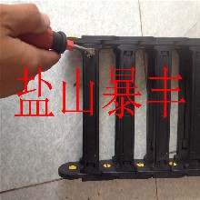 珊达SD3015激光切割机拖链专业生产厂家