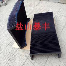 嘉泰激光切割机6015风琴防护罩专业生产厂家现货
