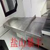 交大昆机TX6113A加工中心导轨不锈钢防护罩质优价廉