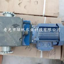 供应拉幕电机开窗电机减速电机智能连栋温室配件图片