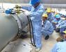 内涨式坡口机的厂家-上海内涨式坡口机