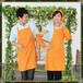 和县广告围裙定做和县广告围裙定制和县广告围裙生产厂家