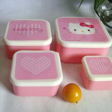 厂家供应粉红色方形便当盒套装Hellokitty日式塑料保鲜盒