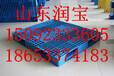 山东润宝塑料托盘厂生产供应塑料托盘