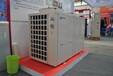 隆科来福空气能热水器空气源热泵热水工程报价