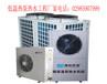 陕西北方热水工程及地暖采暖工程空气源空气能热泵机组