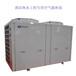 酒店热水设备空气能热泵热水机组5p喷焓型热水系统热水工程