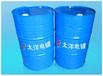厂家直销水处理污水消泡剂