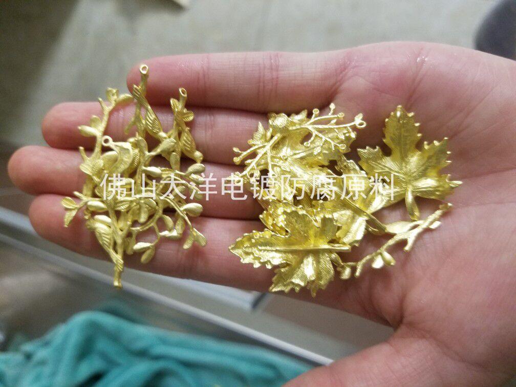 供应铜材抗氧化剂铜清洗剂