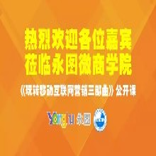 深圳微信公众号