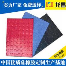 阻燃硅胶垫信誉好电话186-8218-3005东莞石碣阻燃硅胶垫定做厂家