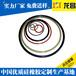 东莞胶垫圈销售厂家电话186-8218-3005高埗那里有阻燃护线圈厂家直销