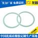 深圳益华硅胶条定制厂家电话186-8218-3005硅胶垫什么价格
