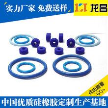 深圳液压密封件订制厂家,新生液压密封件价格便宜
