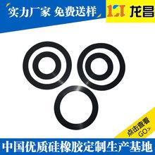 硅胶杂件按键上海公司电话_代工生产橡胶密封圈行业领先图片