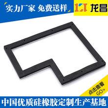深圳硅胶厨具套件制造厂家电话186-8218-3005新亚洲橡胶圈低价促销