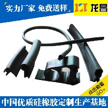 橡胶防尘罩天津厂家订做_生产贴牌硅胶发泡管加工放心省心图片