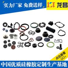 电子硅胶零配件厂家定制电话186-8218-3005北京电子硅胶零配件销售电话