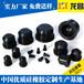 深圳全氟硅橡胶圈厂家直销,南澳全氟硅橡胶圈厂家销售电话186-8218-3005