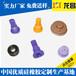 硅橡胶异形件厂家销售电话186-8218-3005雅安硅橡胶异形件联系方式
