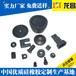 浙江優質橡膠制品銷售廠家電話186-8218-3005杭州那里有45度O型圈價格
