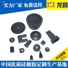 塑胶垫片岳阳制造厂家_代工工业硅胶杂件量大从优图片
