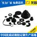 杭州富阳灯饰硅胶圈来电优惠,杭州那里有保温饭盒密封圈销售厂家