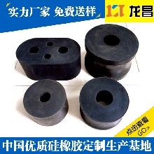 江蘇鹽城橡膠密封墊訂制廠家電話186-8218-3005耐油橡膠制品那里便宜