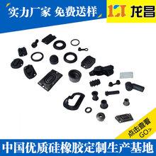 深圳龍城橡膠密封墊生產廠家電話186-8218-3005硅膠指環實力強
