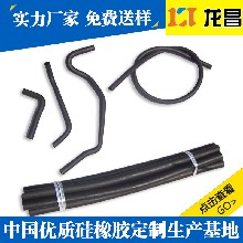 深圳西乡液压密封件哪家好,硅橡胶冲压件销售厂家电话186-8218-3005
