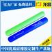 外贸钢片拍拍带厂家订制_生产贴牌硅胶反光拍拍带量大从优
