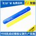 深圳反光手腕带公司电话_来图定制硅胶平衡能量手环排名