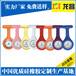 硅胶表套批发代理,长沙硅胶表套厂家销售电话186-8218-3005