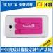 青海电脑手机支架制造厂家_OEM贴牌硅胶三星手机支架价格实惠