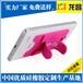 内蒙古创意手机支架厂家批发_ODM代工硅胶手机魔力贴性价比高