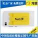 宁夏U型啪啪圈支架制造厂家_生产贴牌硅胶卡通u型手机支架那里便宜