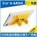 海南U型拍拍圈支架厂家定做_生产贴牌硅胶汽车手机支架安全可靠