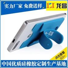 宝安U型形魔力贴厂家电话_代工生产硅胶手机支架质量保证图片