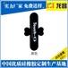 贵州gps导航手机支架厂家订做_来图订做硅胶创意手机支架厂家直销
