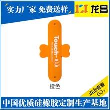 新疆U型硅胶手机支架生产厂家_来样订做硅胶拍拍支架行业领先图片