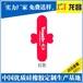 西藏手机弹片支架厂家定做_来样定制硅胶ipad手机支架那家好