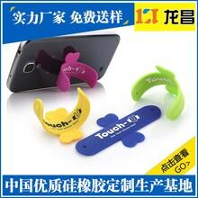广东车载手机支架厂家定制_生产贴牌硅胶苹果手机支架那家专业图片