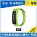 徐州智能手环制造厂家_来图定制硅胶拍拍手环腕带专业快速