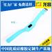 曲水硅胶rfid手表腕带生产厂家电话186-8218-3005硅胶rfid手表腕带什么价格